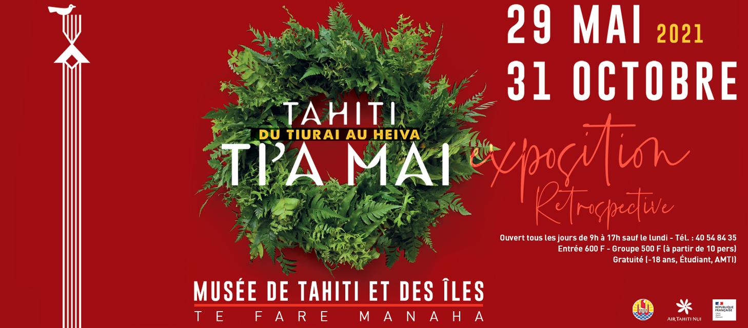 https://tahititourisme.com/wp-content/uploads/2017/08/museetahitietsesilesphotodecouverture.png
