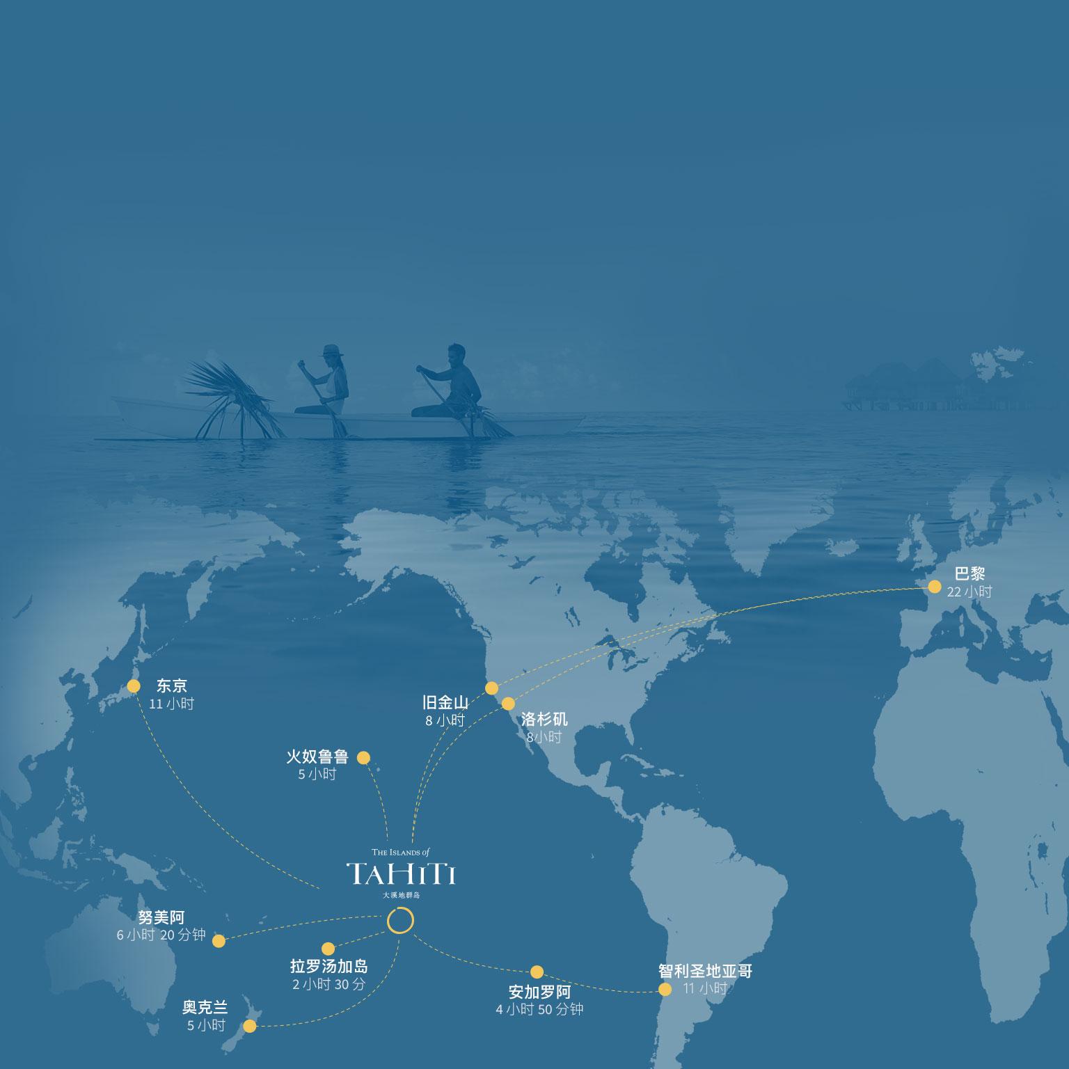 tahiti-homepage-map-t_chinese | Tahiti Tourisme